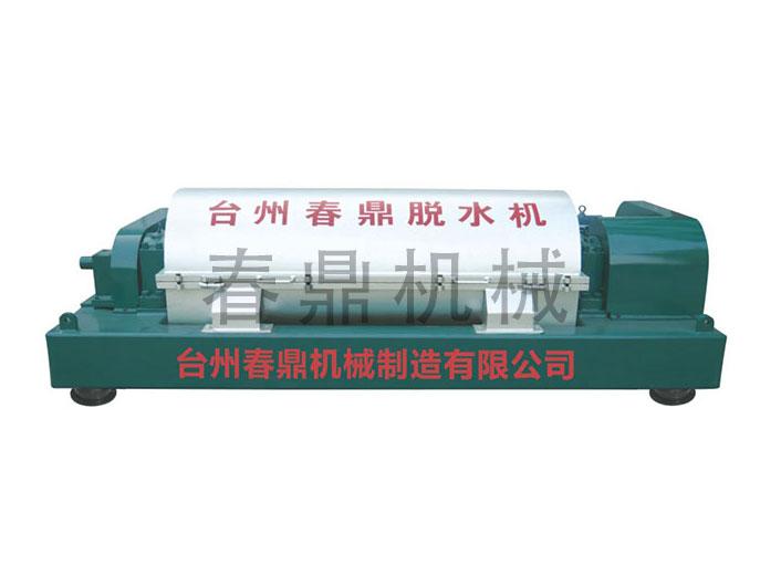 LW550 卧式螺旋卸料沉降离心机